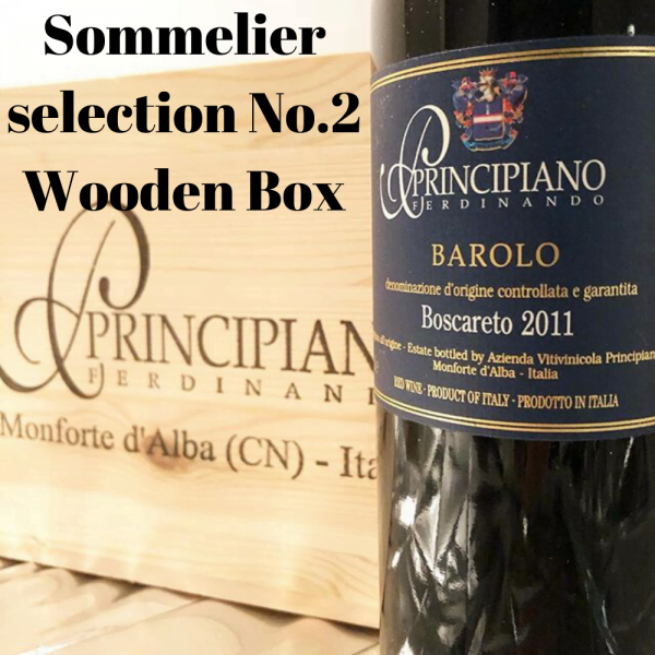 Sommelier Selection 2 Wooden Box